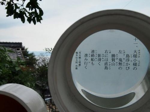 P8051728.JPG