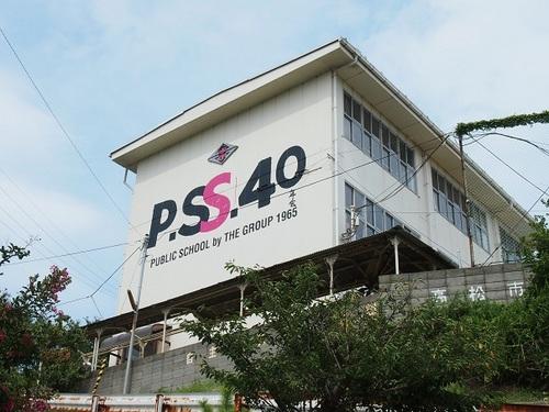 P8051738.JPG